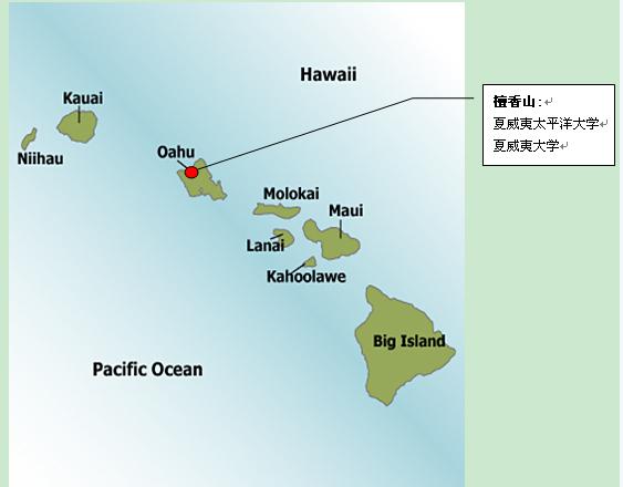 美国留学地图一览