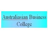 澳亚商业学院