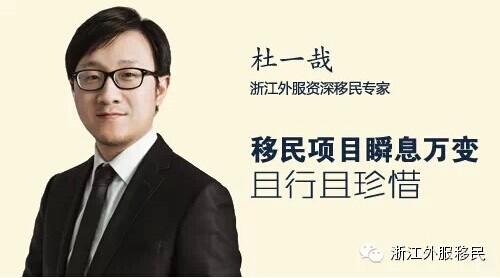 """香港移民政策激变或引""""留学地震"""""""
